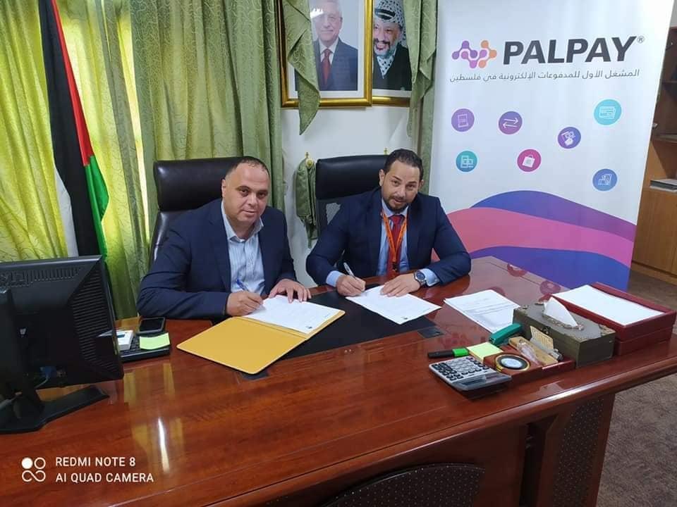 """palpay"" وبلدية يعبد يوقعان اتفاقية الدفع الالكتروني"