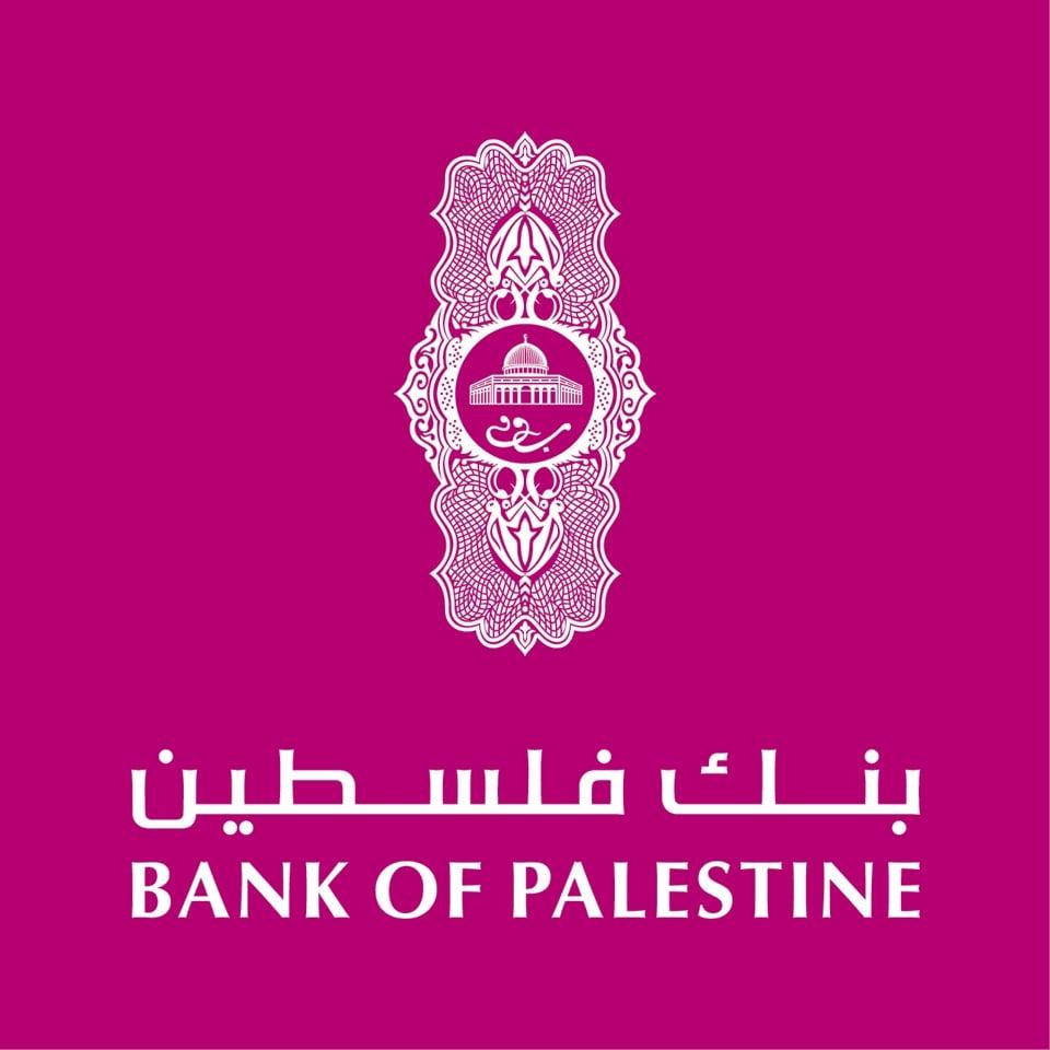 ارتفاع نسبة ارباح بنك فلسطين ما يقارب 160% للربع الأول من العام الجاري