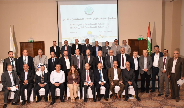 جمعية رجال الاعمال الفلسطينيين تعقد مؤتمرها العام وتختار العامور رئيسا لها