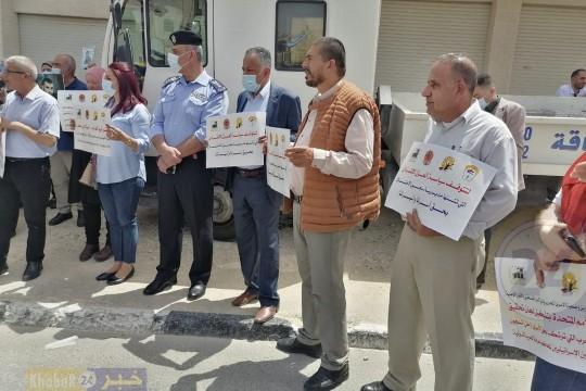 وقفة تضامنية مع الأسرى أمام مقر الصليب الأحمر في بيت لحم