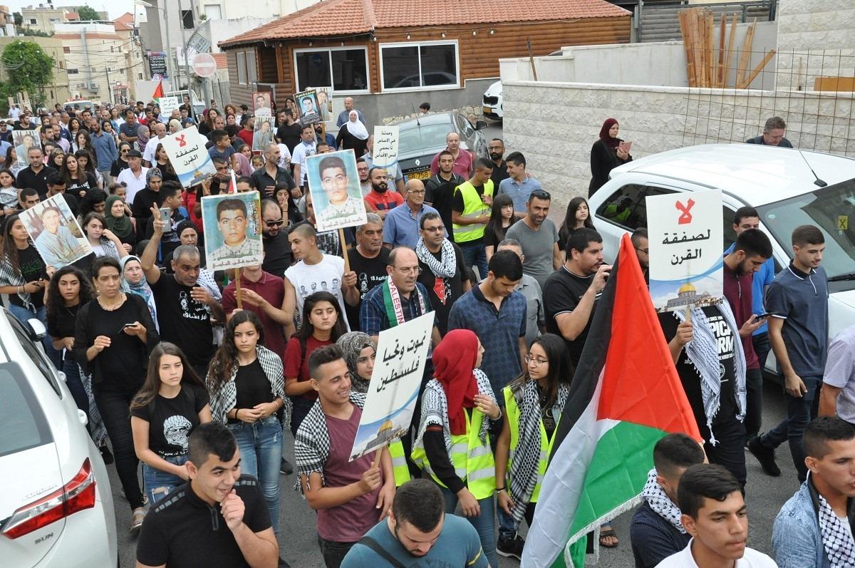 هبة القدس والأقصى.. تشبثٌ بالهوية الوطنية ورفضٌ للأسرلة