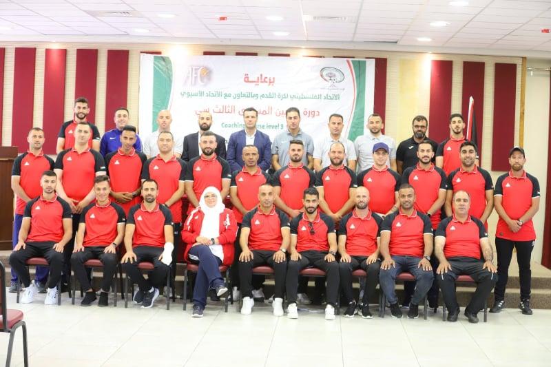 الاتحاد الفلسطيني لكرة القدم يفتتح دورة المدربين للمستوى الثالث (C)