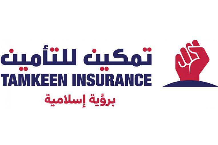 إدراج أسهم شركة تمكين الفلسطينية للتأمين في بورصة فلسطين