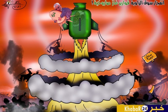 انفجار سوق الزاوية بغزة